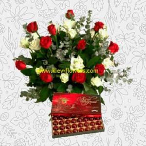 Valentines Day Gift #4